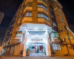 Hotel Guane