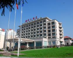 Qingdao Hai Qing Hotel