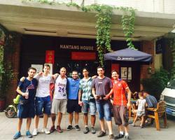Xi'an Hantang House