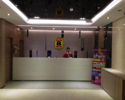 Guangzhou City Join Hotel Baiyun Mountain Branch