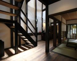 Hatoba an Machiya House