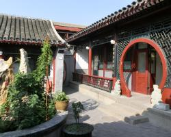 Shindom Inn Beijing Zhushikou