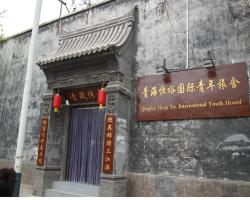 Qinghai Hengyu International Youth Hostel