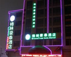 Greentree Inn Yiwu International Trade City Hotel