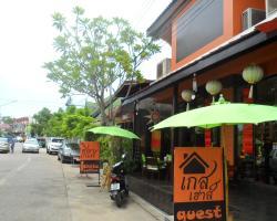 Chita Coffee&Guesthouse