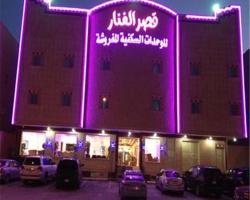 Al Fanar Palace 1