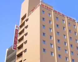 Hotel Sunroute Kumamoto