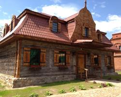 Steward's House