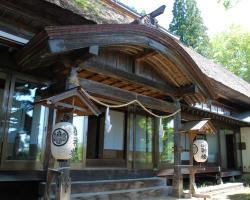 Oshi Ryokan