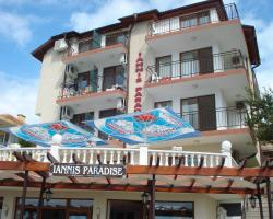 Guest House Ianis Paradise