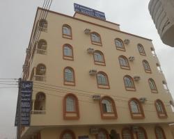 Beit Almurooj Hotel Apartment