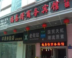 Fuyide Hotel Shenzhen