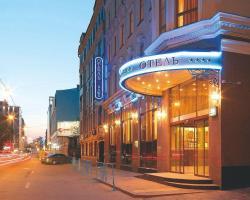 Gentalion Hotel