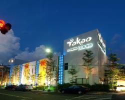 Takao Love Motel