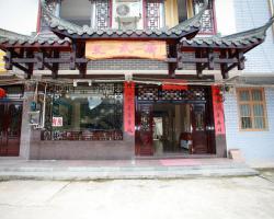 Yangshuo Wenwuxuan Holiday Hotel