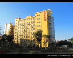 Cosietime Hotel Tianhe