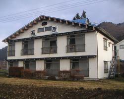 Kogen House