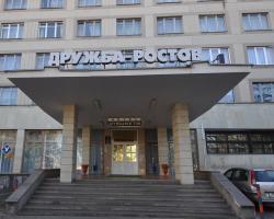 Hotel Druzhba-Rostov