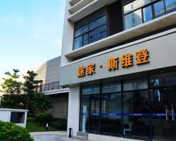 Xiamen Sweetome Vacation Rentals - Wanda Plaza