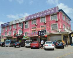 Jingyue 99 Inn Town Shop