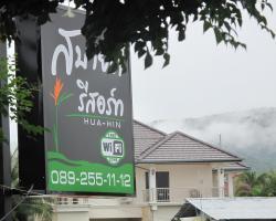Sabaidee Resort Hua Hin