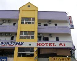 Hotel 81