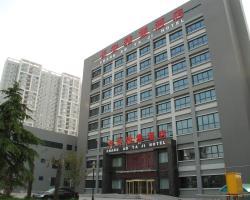 Shaanxi Changan Yaji Hotel