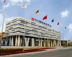 Xuzhou Zhonghui International Conference Center Hotel