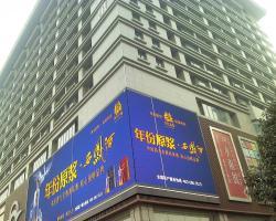 Jialong Bell Tower Hotel