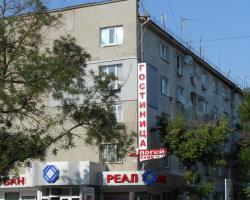 Apogey Hotel