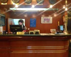 Shuaike Hotel