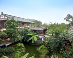 Guilin Zizhou Panorama Resort