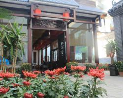 Kaifeng Huaihuang International Youth Hostel