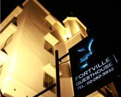 Fortville Guesthouse