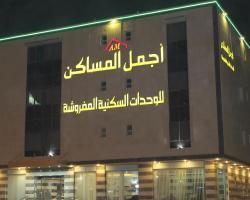 Ajmal Al Masaken Hotel Apartments