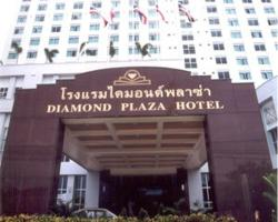 Diamond Plaza Hotel