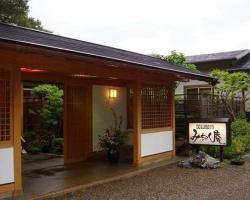 Shiki no Yado Michinokuan