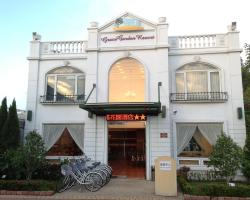 Grace Garden Resort