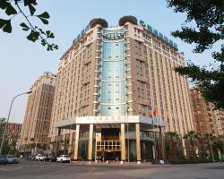 Chengdu Liwan International Hotel
