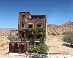 Hôtel Restaurant Argana