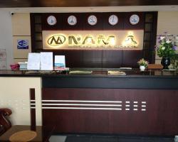 Nam A 1 Hotel