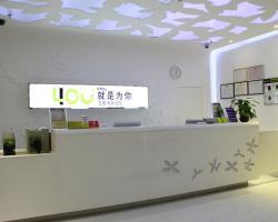 For You Chain Hotel (Xiamen Branch)