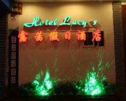 Lucy's Hotel