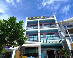 Hai Ga Hotel