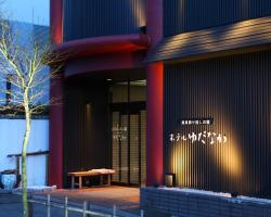 Hotel Yudanaka