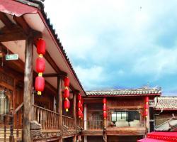 Lijiang Pure Sky Hostel