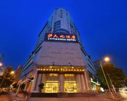 Lutianhua Hotel(Kuan Zhai Alley)