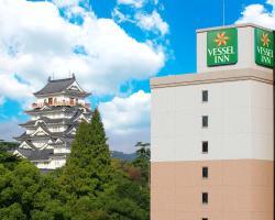 Vessel Inn Fukuyama Eki Kitaguchi