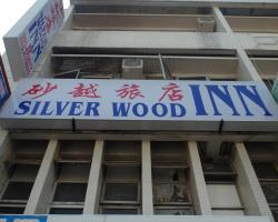 Silverwood Inn