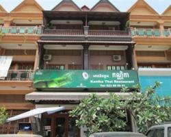 Kanika Hotel & Service Apartment